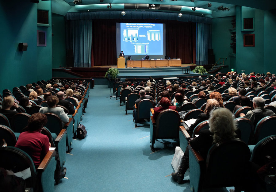 High-Value Nonprofit Conferences Worth Your Investment In 2020